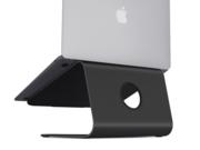 RainDesign mStand laptop standaard zwart