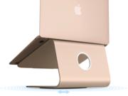 RainDesign mStand 360 draaibare MacBook standaard Goud