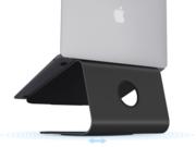 RainDesign mStand 360 draaibare MacBook standaard Zwart