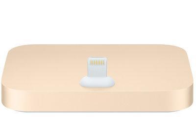 Apple Lightning Dock Gold